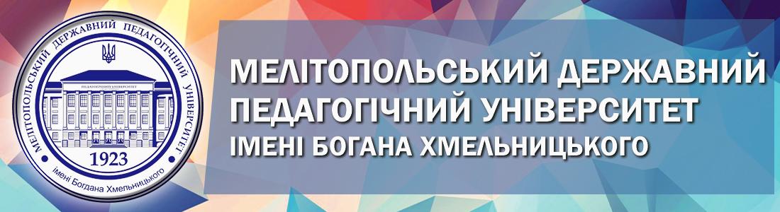 https://mdpu.org.ua/